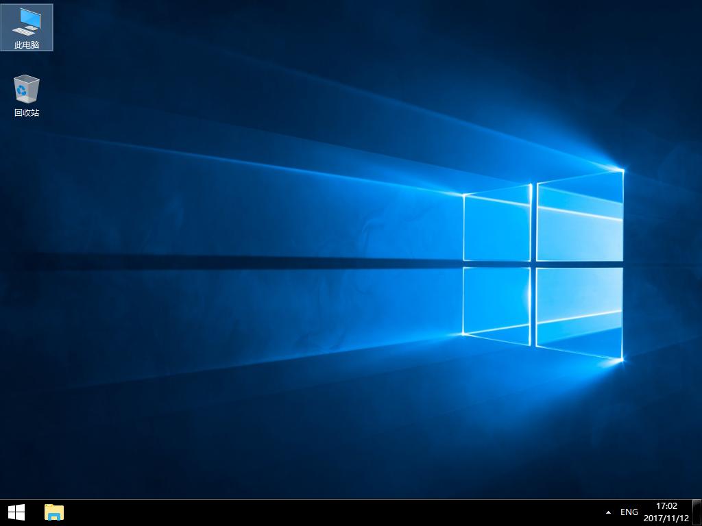 win10pe,WinPE系统维护工具,winpe维护工具箱,pe内核系统,Win10 Build 16299.15,Windows 10 Build 16299.15,Windows 10 v1709,win10rs3pe,win10 rs3,windows 10 rs3,Windows PE,WindowsPE,Windows 10秋季创意者更新版,Windows 10创意者更新秋季版,win10秋季创意者更新版