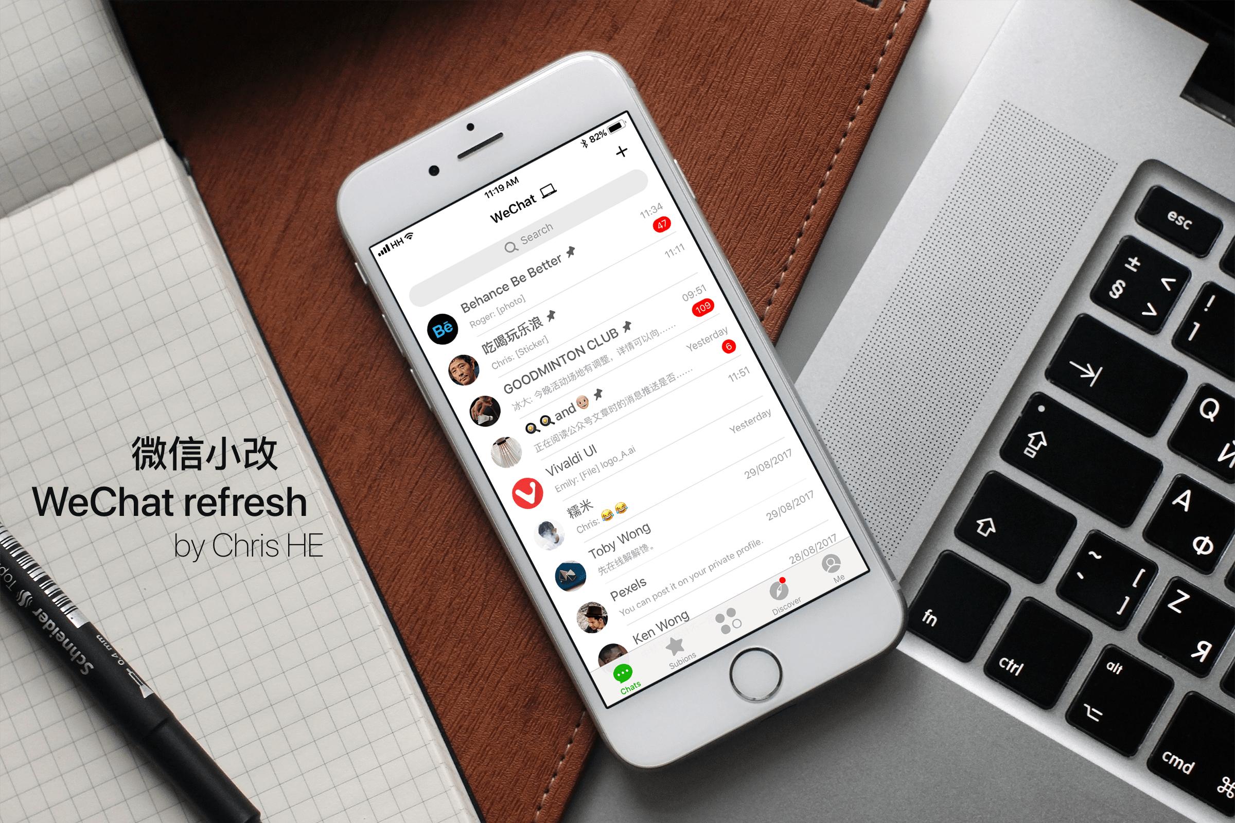 WeChat-Refresh-Part-1-min.png