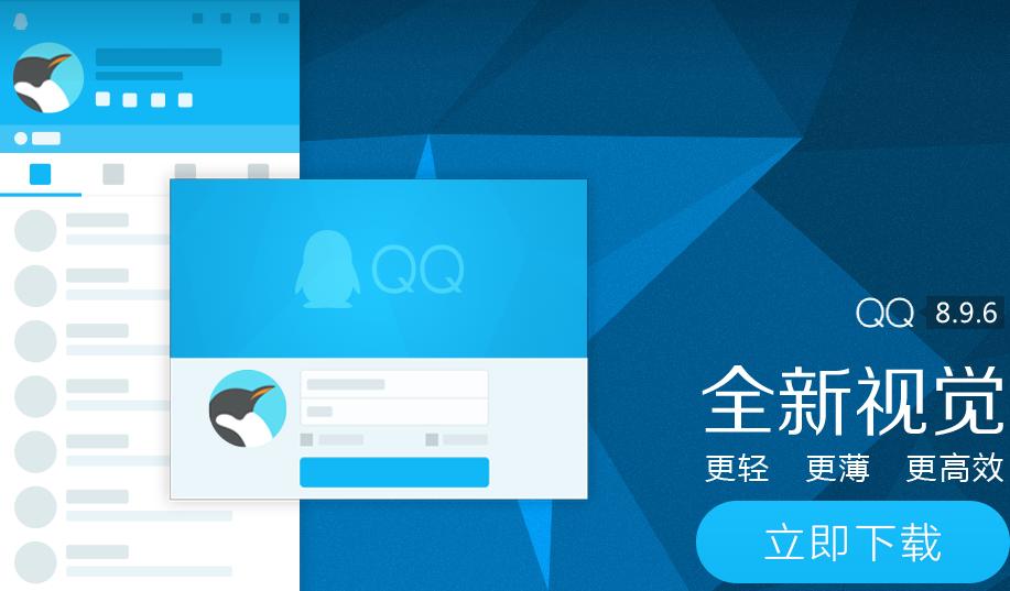 腾讯QQ v8.9.6 群主可撤回成员消息