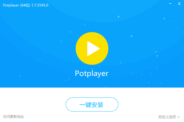 Daum PotPlayer,PotPlayer1.6,PotPlayer1.7,PotPlayer绿色美化版,PotPlayer中文版,PotPlayer美化版,PotPlayer正式版,PotPlayer稳定版,pot正式版,pot美化版,pot纯净版,Potplayer视频播放器,电脑播放器,影音播放器,多媒体播放器,热门影音播放器