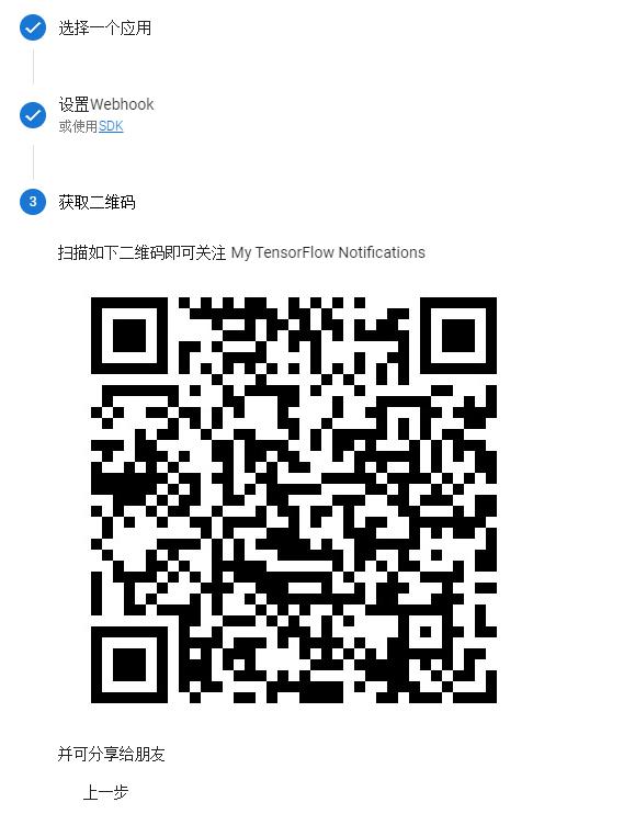 微信截图_20171129202150.png
