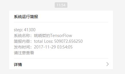 微信截图_20171129203046.png