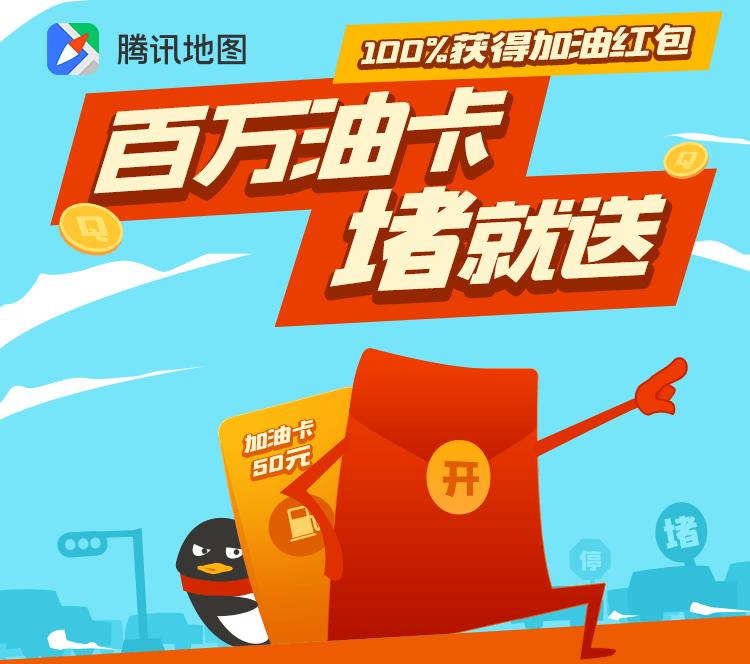 年末福利最低送2QB QQ红包 话费等