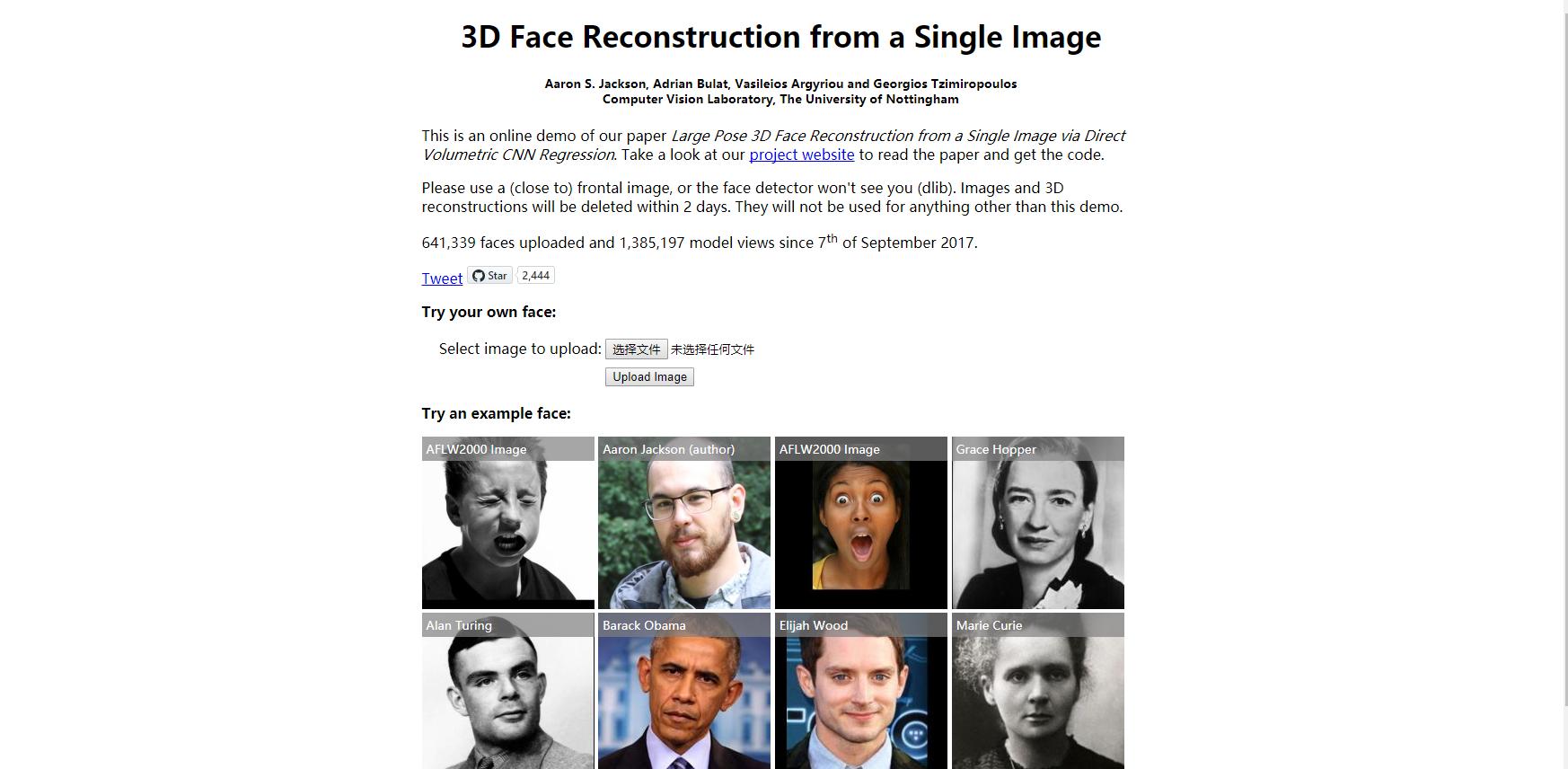 把你照片的脸变成3d