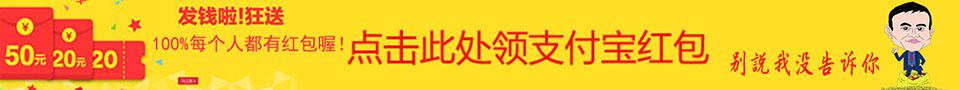 神器福利导航左侧banner