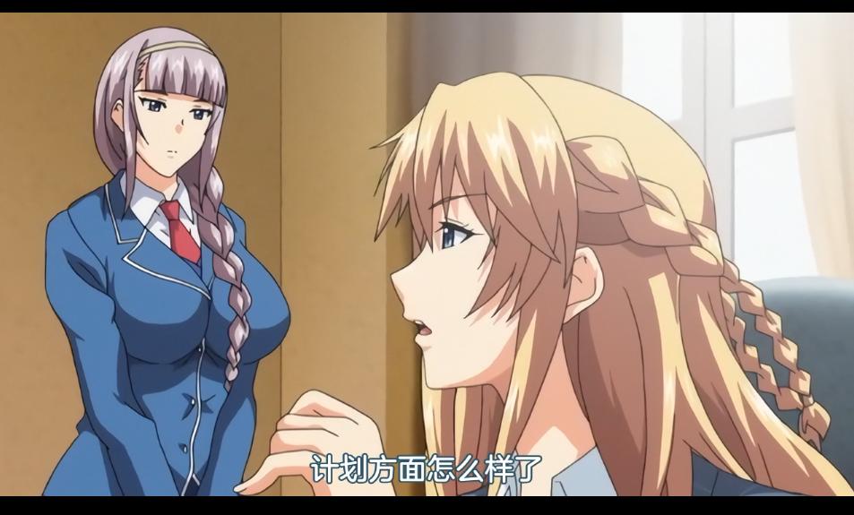 【银河电玩城棋牌】[ばにぃうぉ~か~] OVA 巨乳令嬢MC学園 里番 第1张