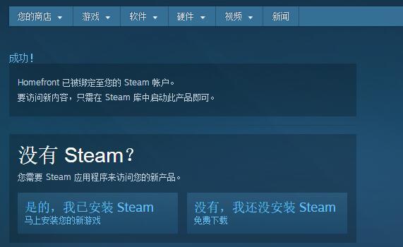 限时免费 《国土防线》Steam免费领取