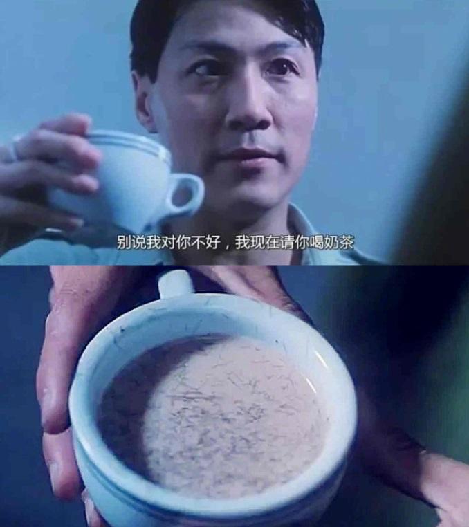司法奶茶是什么梗?