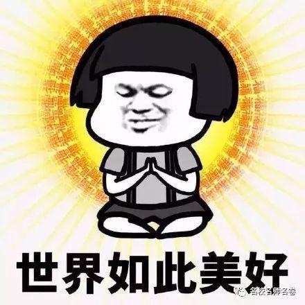 佛系青年是什么梗? (3).jpg