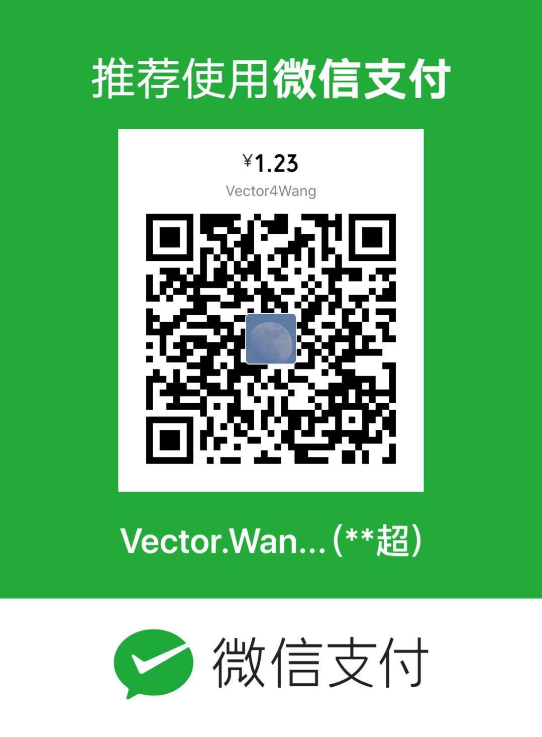 wangxc 微信支付