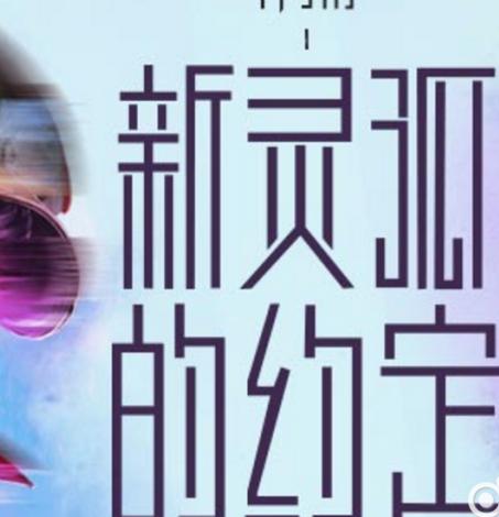 CF本月专属奖励30天角色飞狐