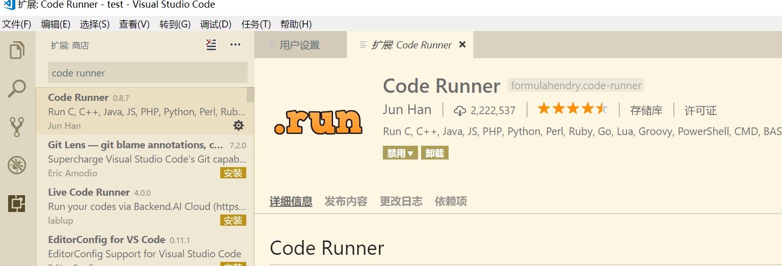 code runner