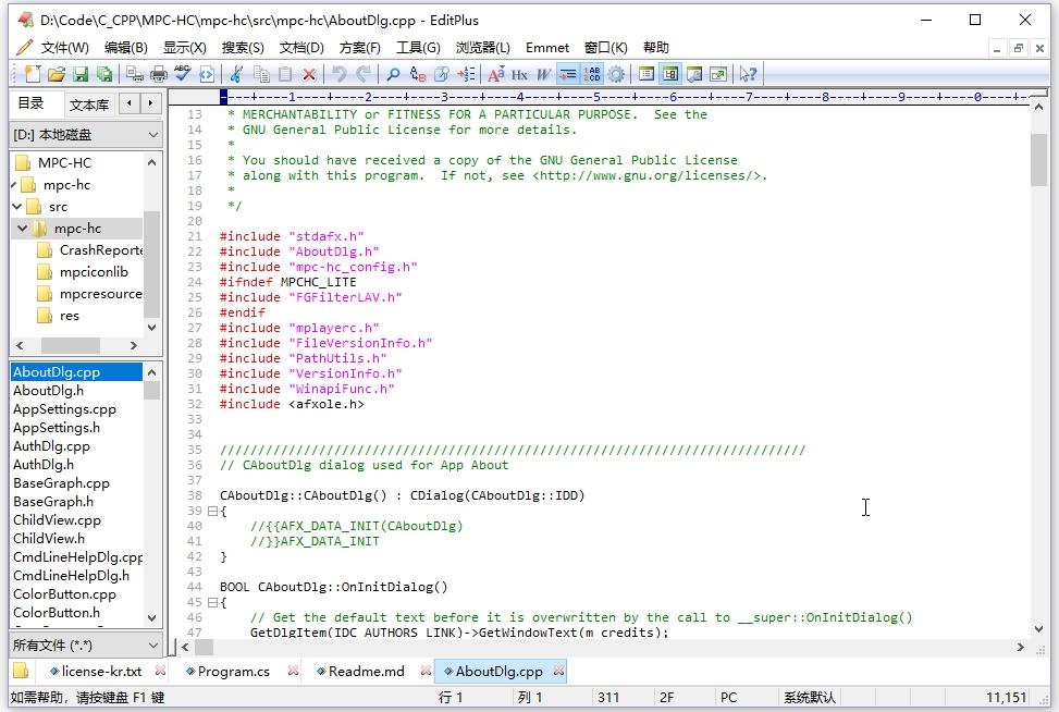 editplus.jpg