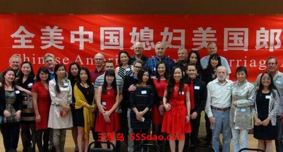 中国女人和外国男人