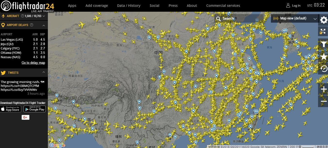 查看全球飞机航班信息的网站