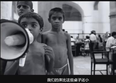 戛纳广告节的金狮奖作品《我是孟买》