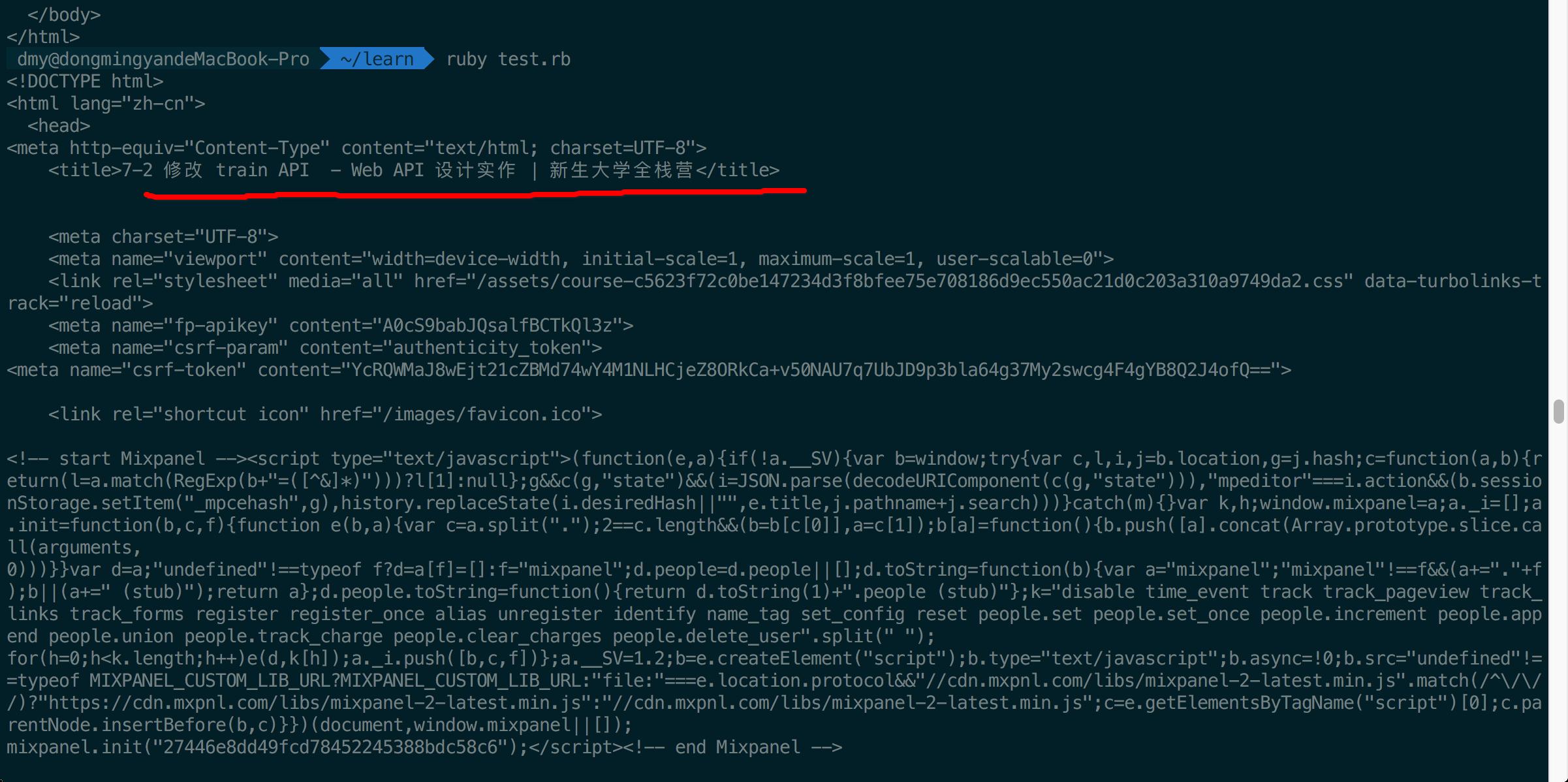 ruby如何抓取html并转换成pdf? « dmy's Blog