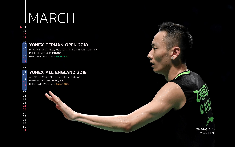 BWF Tournaments Calendar 2018 Players 03 Zhang Nan-min