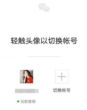微信截图_20180126201321.png