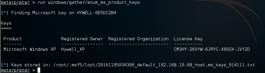 enum_ms_product_keys.png