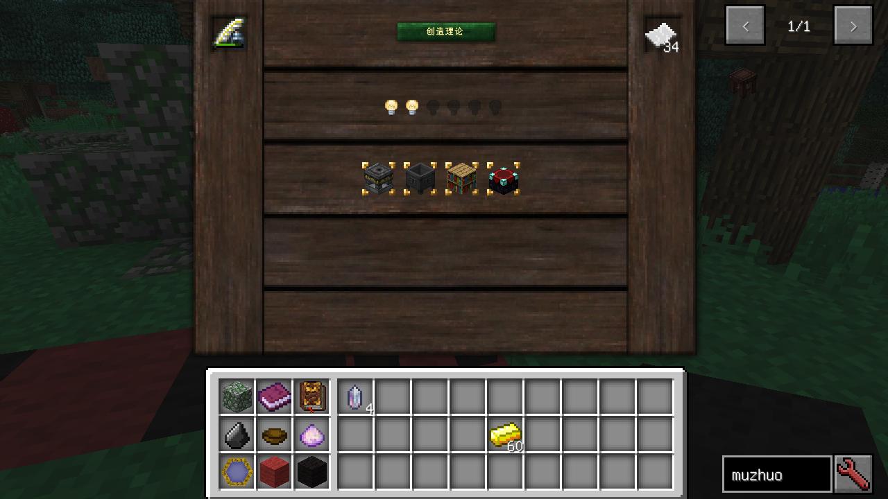 神秘时代 6 beta 版本简单入门教程-第18张图片