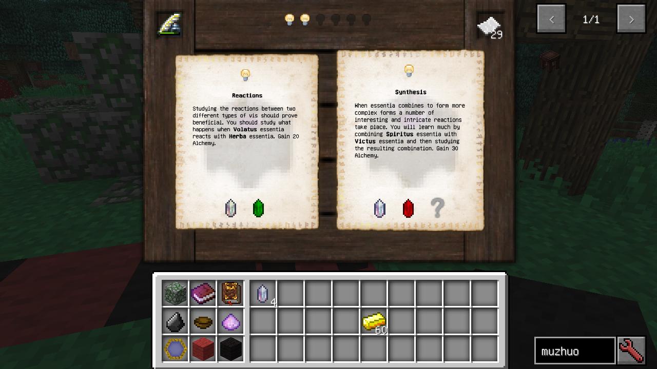神秘时代 6 beta 版本简单入门教程-第19张图片