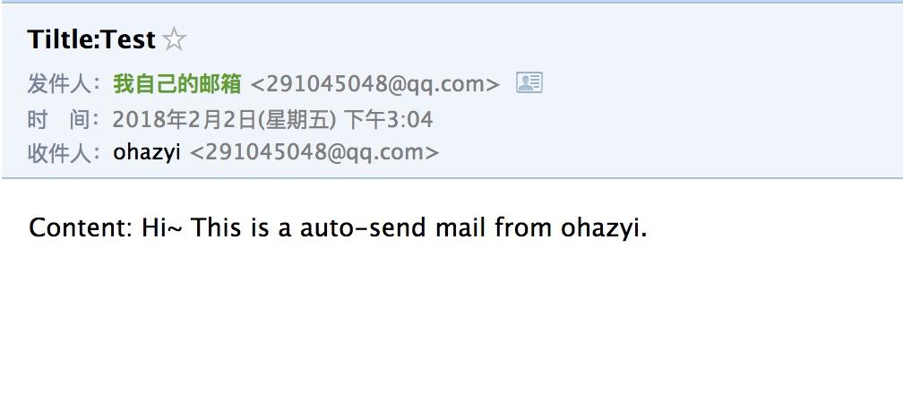 《使用谷歌邮箱、QQ邮箱发送email》