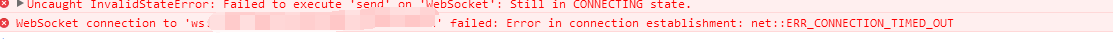 浏览器报错