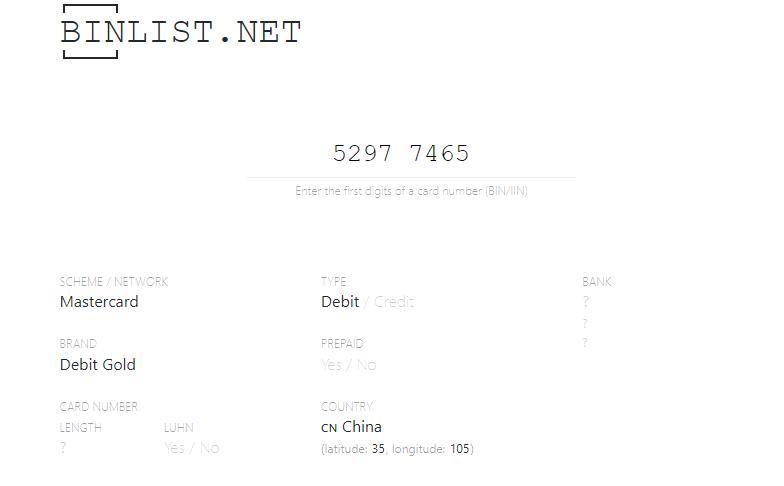 binlist显示为debit](https://i.loli.net/2018/02/10/5a7eb68f2afba.png)