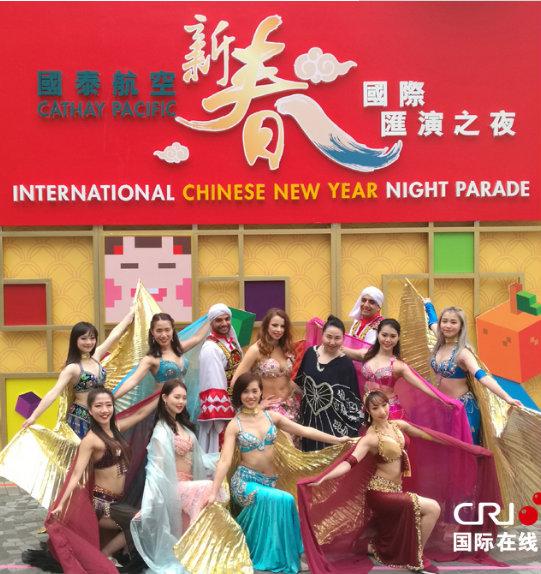 2018国泰航空新春国际汇演之夜