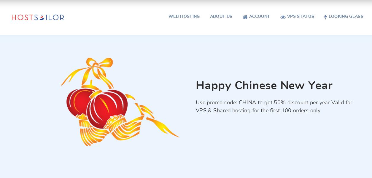 hostsailor – VPS全场5折贺中国年,相对宽松的罗马尼亚/荷兰机房
