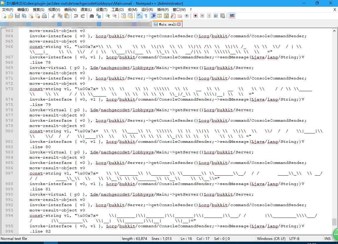 我的世界论坛  我的世界中文论坛 [娱乐] [服务端整合包发布] [1.x-1.12.x][全部]服务端合集|SCT|... 图片(8)