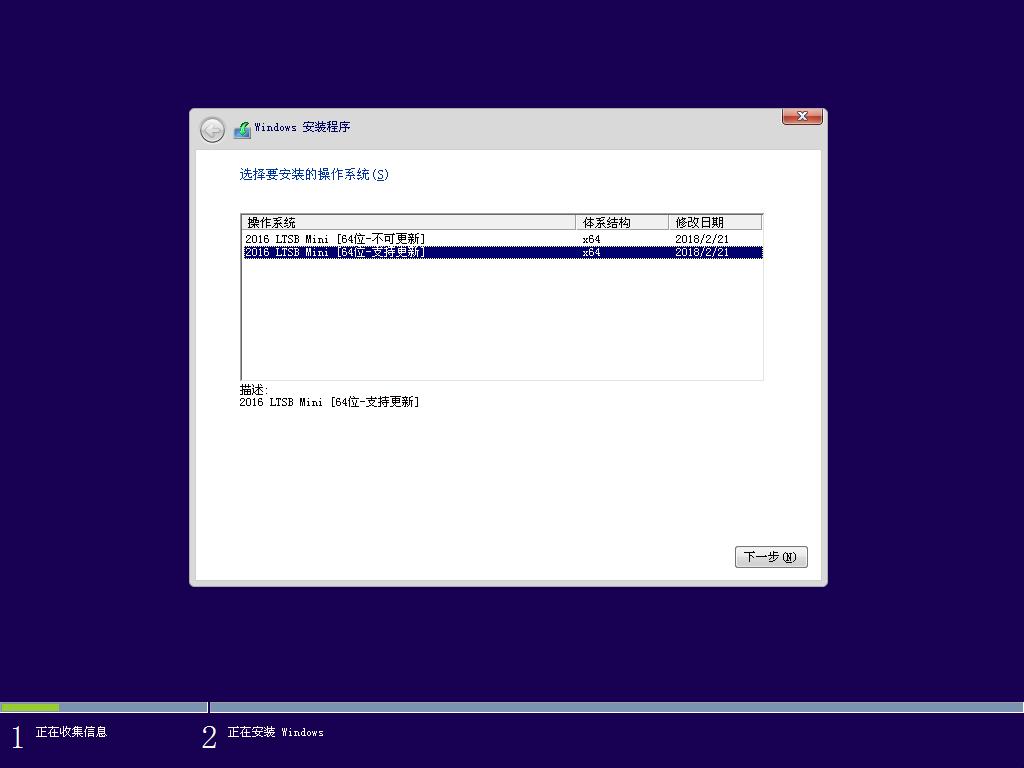Win10 Build 10240,Win10周年更新正式版,Win10周年更新版,Windows10正式版,Windows 10正式版,win10RTM,win10正式版,Windows 10企业版,Win10长期版,Win10稳定版、Win10精简版,Windows10精简版,Windows 10RTM正式版,Win10LTSB精简版,Windows-10-Enterprise-LTSB,Windows 10 Enterprise 2016 LTSB精简优化版,Windows 10企业长期服务分支,Windows 10 企业版 2016 长期服务版极限精简版,win10企业版LTSB版,win10企业版2016纯净版,win10企业版2015纯净版、win10ltsb,Win10企业版2016长期服务版纯净优化版,Win10企业版2015长期服务版、Win10纯净增强版、Win10纯净优化版,Win10纯净版,Win10 v1607正式版,Windows 10, Version 1607 with Update 14393.2068 AIO 2in1 Mini、Win10 Build 14393.2068、Win10 v14393.2068、Windows 10 Build 14393.2068、Windows 10 v1607.14393.2068