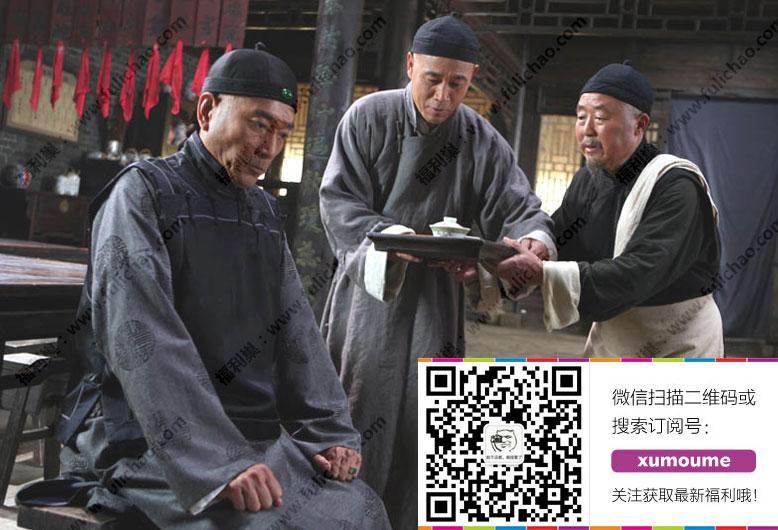 电视剧:茶馆 1-39集全 百度云网盘资源2010版种子文件