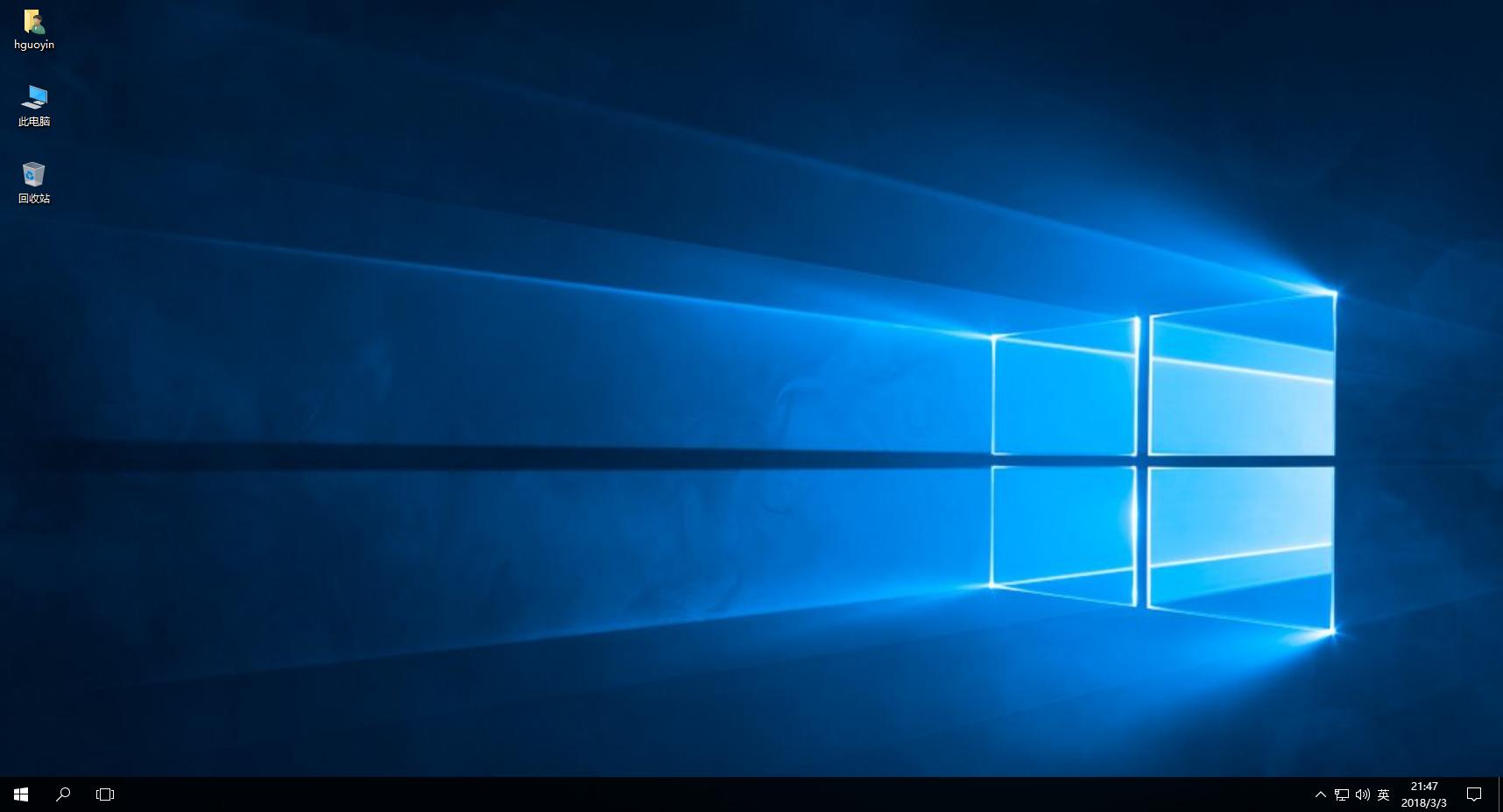 Windows 10 企业版 2016 LTSB 适度优化版