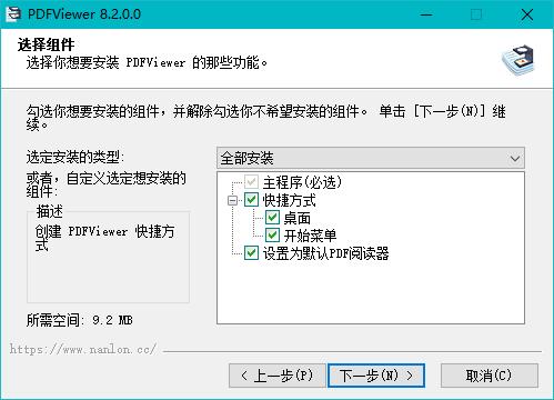 一款小清新的PDF阅读器 PDF Viewer 8.2