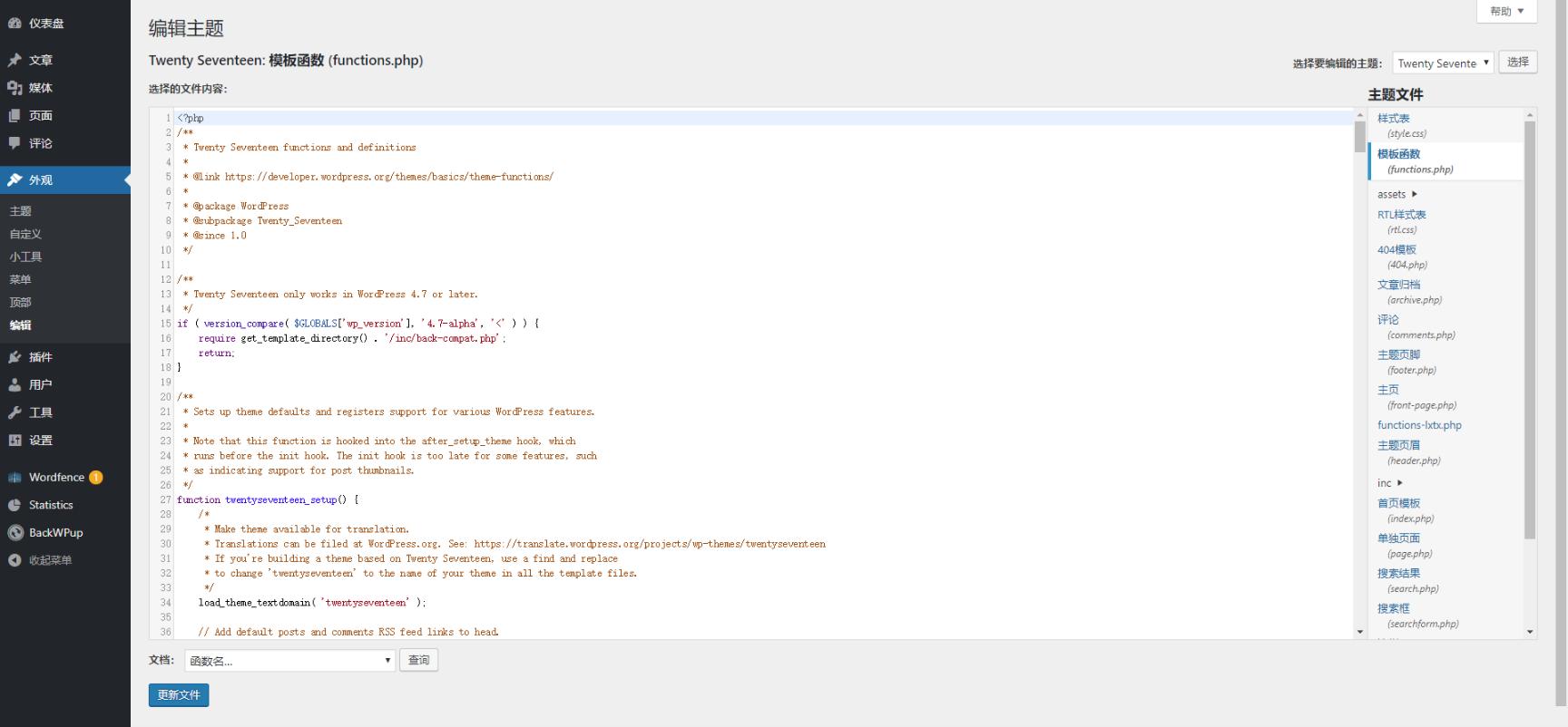 模板函数.png