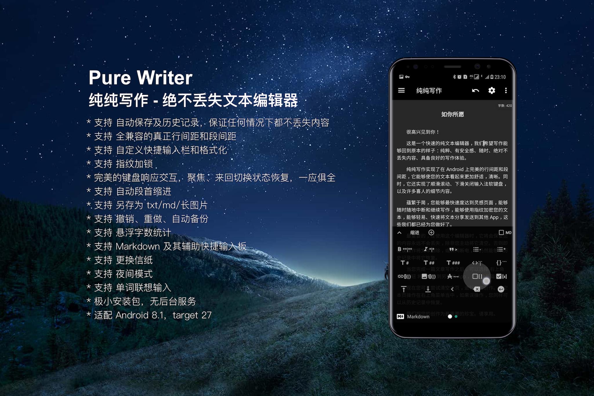 PureWriter Samsung Galaxy S8 Dark.png