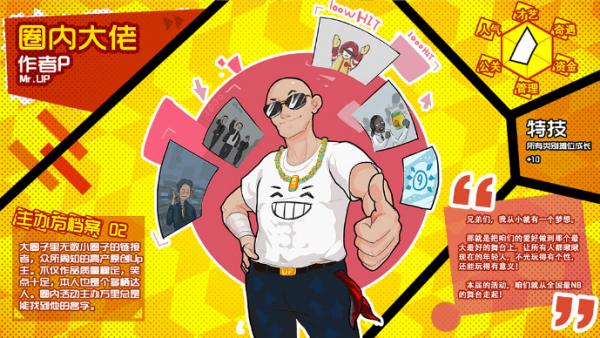 经营游戏《漫展模拟器》:来办一场属于你的主题漫展!