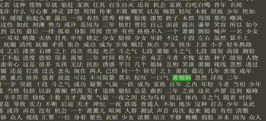 result_cutwords.png