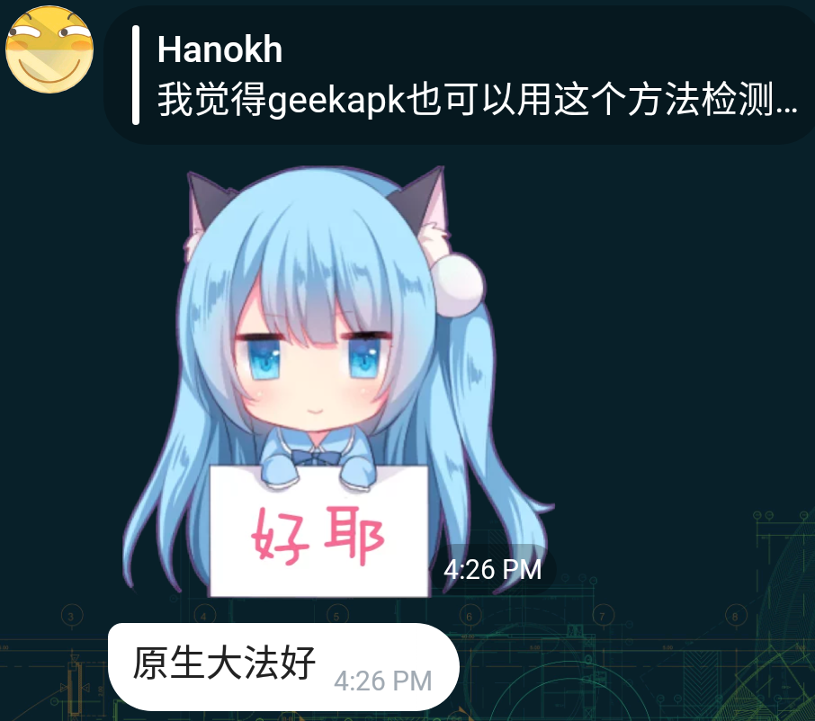 Screenshot_Telegram_X_20180325-202104.png