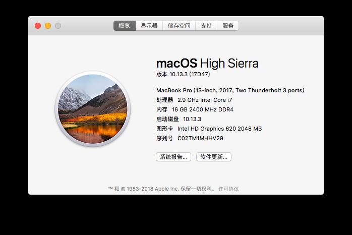 macOS High Sierra 10.13.3 17D47 正式版 with Clover 4391原版镜像-艾米莉亚