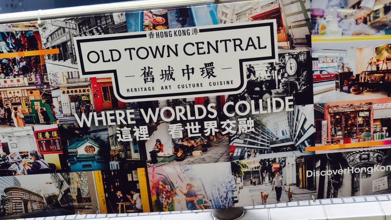 香港的今天,我们的明天。