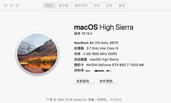 macOS High Sierra 10.13.4(17e199)正式版Clover v2.4k r4418带Config-艾米莉亚