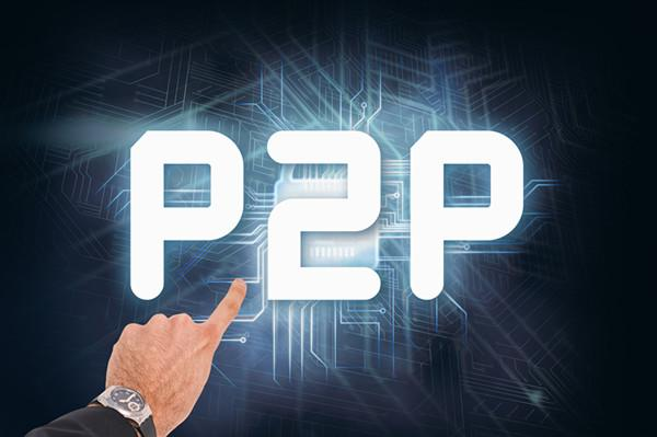 《P2P协议直播源》