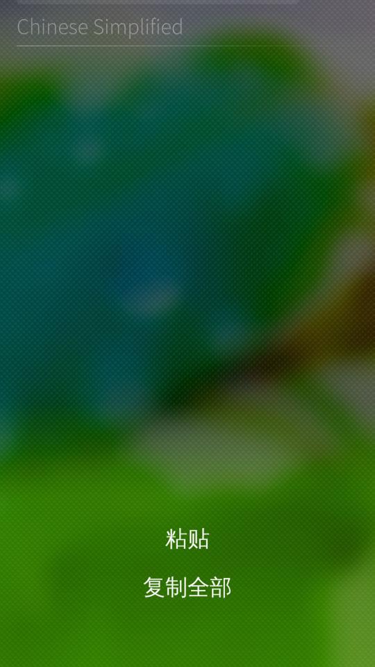 屏幕截图 20180405 005