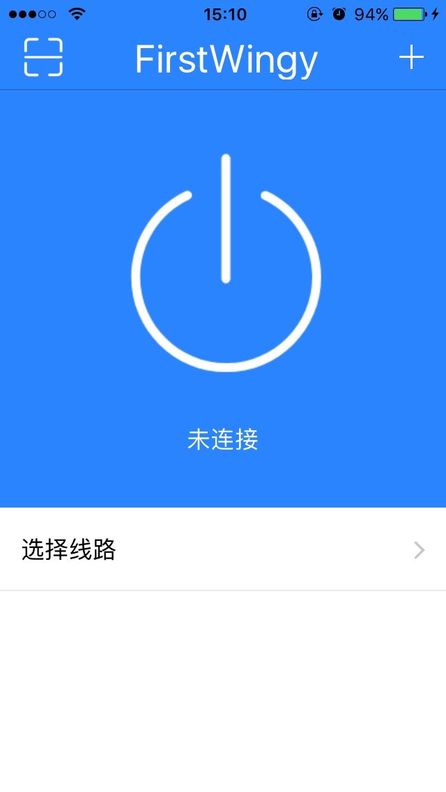 FirstWingy App 首页