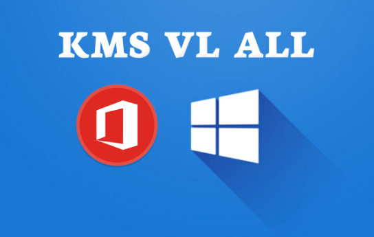 KMS激活软件,KMS-VL-ALL v7.0 RC 最新汉化版 硬件相关 第1张
