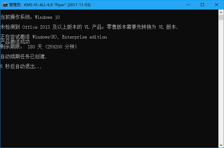 KMS激活软件,KMS-VL-ALL v7.0 RC 最新汉化版 硬件相关 第2张