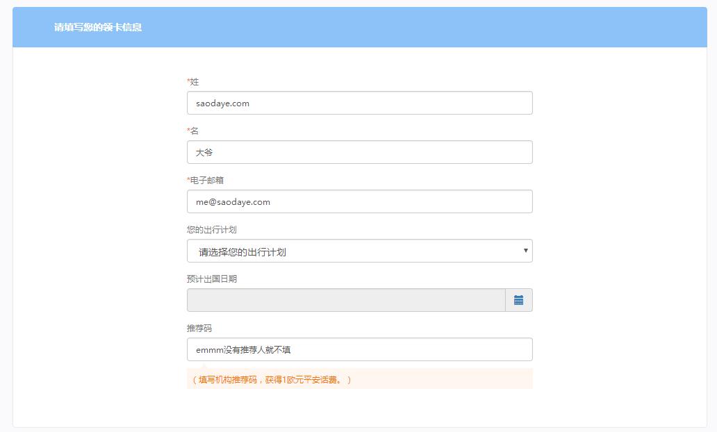 中国电信:无门槛免费领取法国/英国/欧洲的手机卡,薅羊毛实用卡 其他分享 第3张